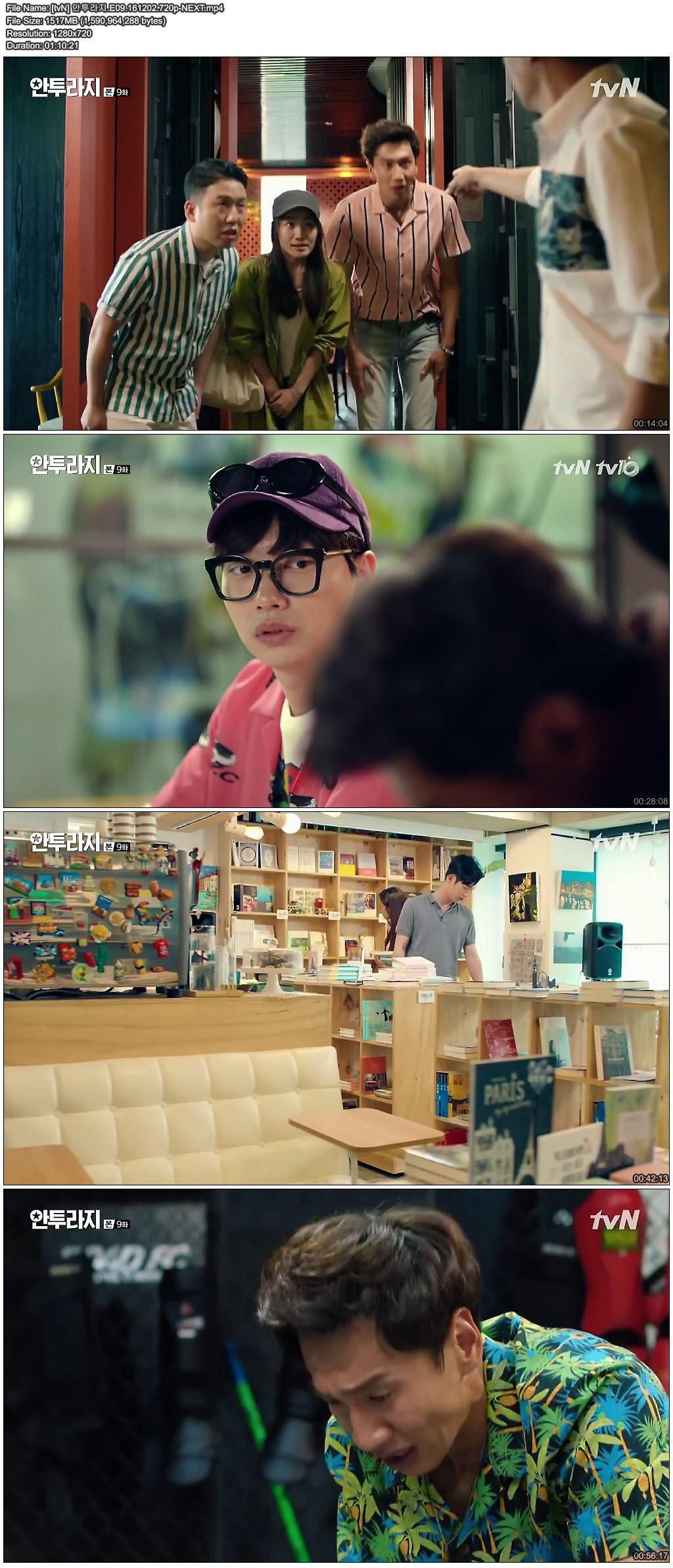 [tvN] 안투라지.E09.161202.720p-NEXT